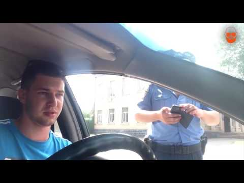 Инспектор,я вас нах#й послал?- полиция Украины