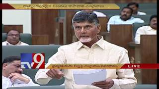 YS Jagan takes Assembly to new lows - Chandrababu