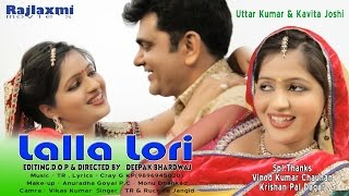 Lalla Lori लल्ला लोरी  Haryanvi song || Uttar Kumar || Kavita Joshi || TR || Ruchika