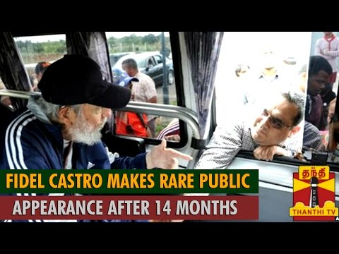 Fidel Castro Makes Rare Public Appearance After 14 Months...-Thanthi TV