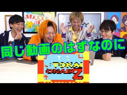 【レペゼンサザエさん】第一回!次回予告作り選手権!!!!