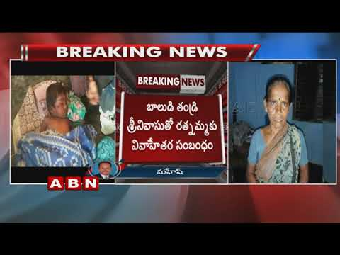 4 Year Old Boy Assassinated By Woman After Illegal Relationship With His Father | Nellore