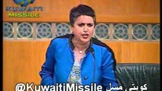 هجوم صفاء الهاشم على وزير الداخلية بسبب عدم صعودة المنصه بعد احالة استجوابها للتشريعية