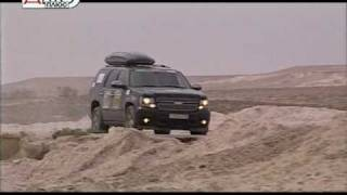 «Наши тесты»: Chevrolet Tahoe на Шелковом пути. Часть 1