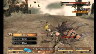 Magna Carta PS2 Gameplay #39 Reith's battle with Roxy at Island of Void