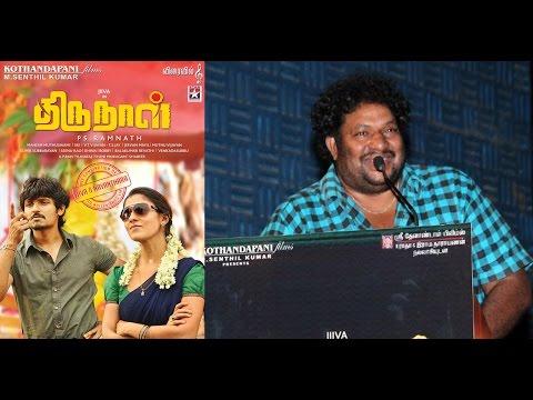 Srikanth Deva at Thirunal Movie Audio launch