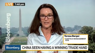 Cartica Management's CEO Says China Will Win a Trade War