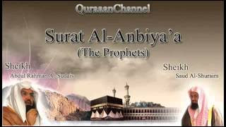 21- Surat Al-Anbiya (Full) with audio english translation Sheikh Sudais & Shuraim