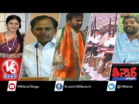 CM KCR Classes | Arun Shourie on Modi | CC Cameras in Hospitals | Survey on T Police - Teenmaar News