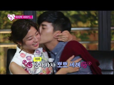 【TVPP】Wooyoung(2PM) - Last Story & Goodbye Kiss, 우영(투피엠) - 마지막 입맞춤, 마지막 이야기 @ We Got Married
