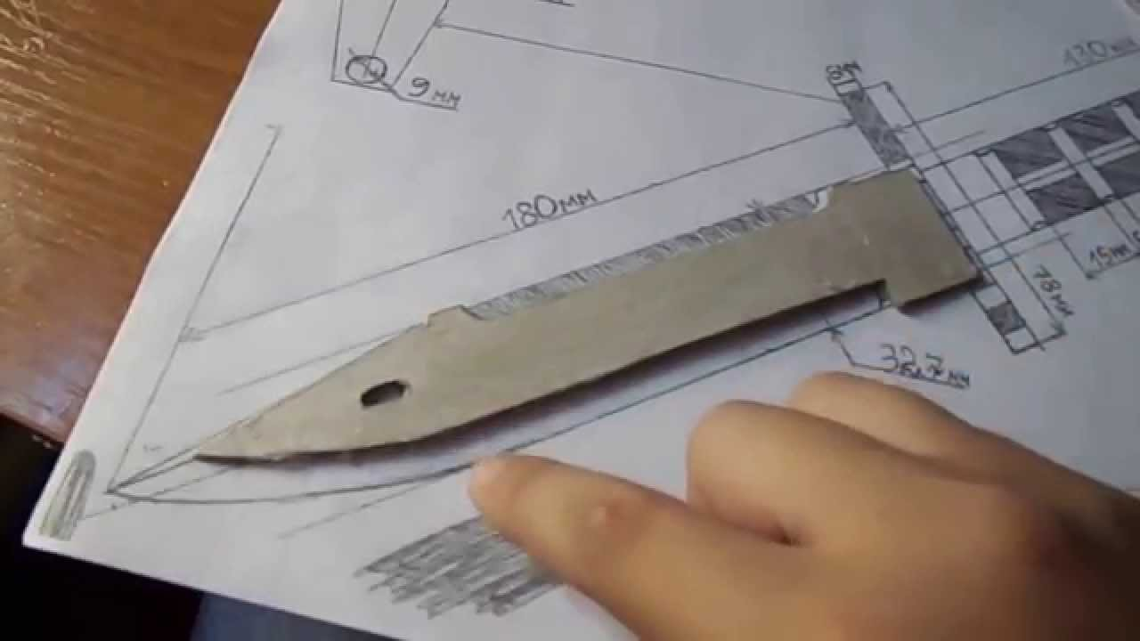 Как сделать из бумаги штык нож 116