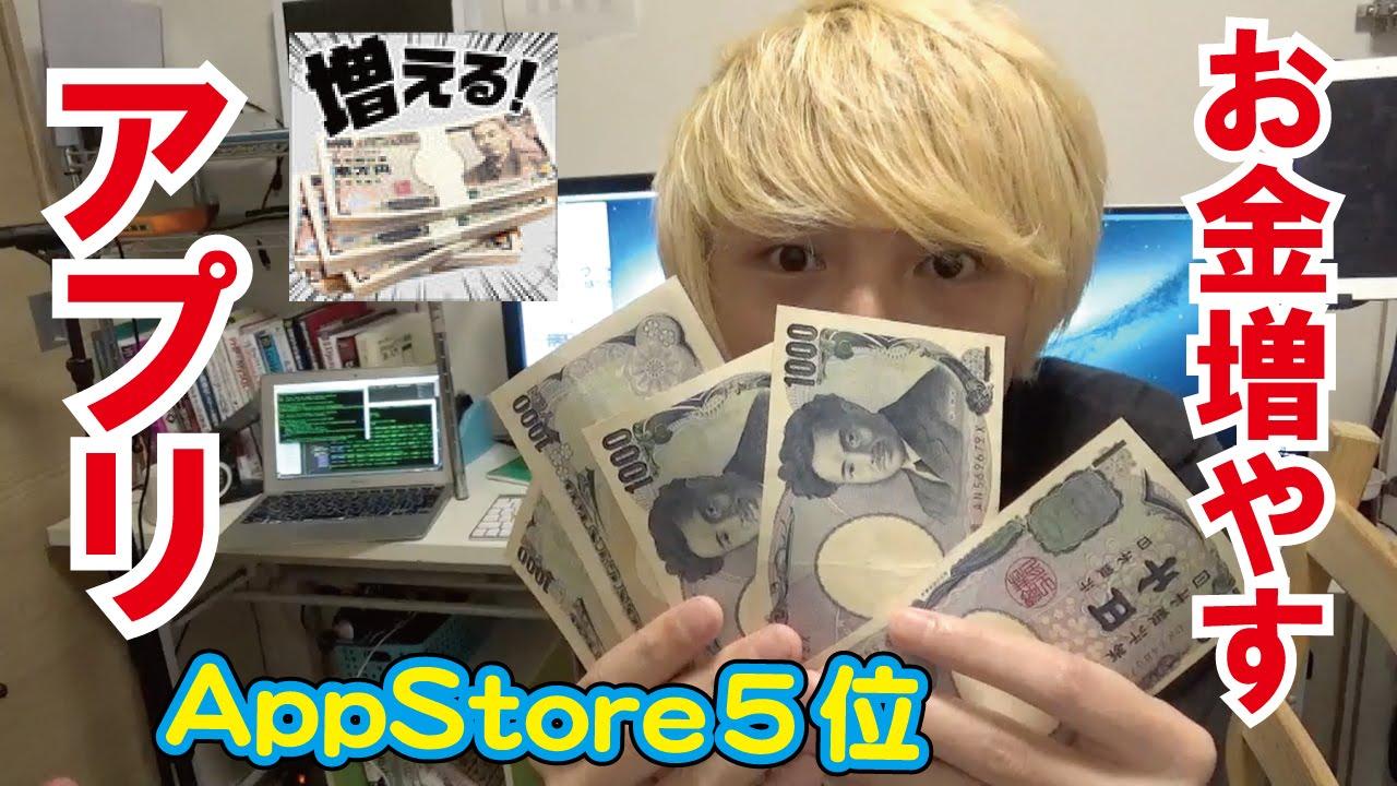 お金の画像 p1_37