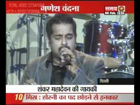 Ganesh Vandana By Shankar Mahadevan At NGO Concert.avi