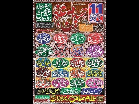 Live Majlis 11 May 2018   Jalsa Zakir Ghulam Abbas Mesam   Darbar Shah SHams Multan