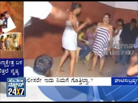 Sr Valley  Naked Girls Dance - Seg   1 - 28 May 13 - Suvarna News video