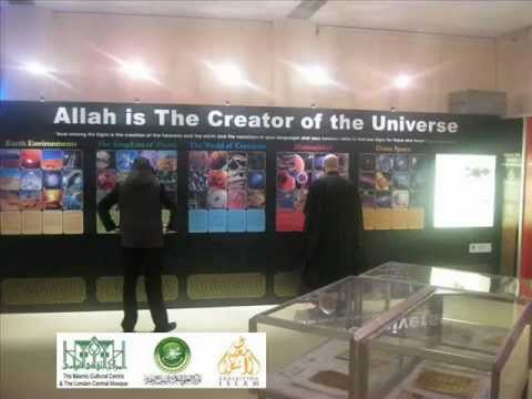 Exhibition Islam, Permanent Exhibition in London Central Mosque