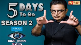 BIGG BOSS SEASON 2 IS READY TO RELEASE IN 5 DAYS   HERE IS THE FULL DETAILS BIGG BOSS BACK