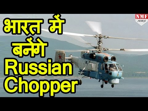 First 'Make in India' Defence ties, India will make Russian Kamov 226 Choppers