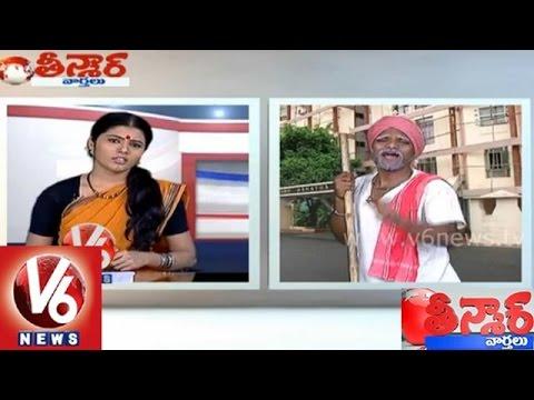 Mallana satires on Telangana government on Single Window Loans...