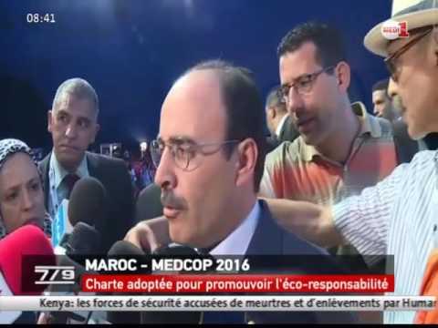 Tanger : Fin de Travaux pour la MedCop - 2016