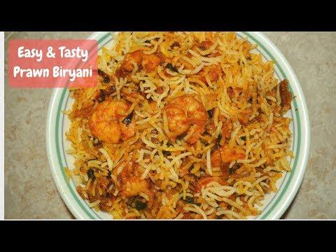 Easy Prawns Biryani In Telugu/Hyderabadi Prawn Biryani/#Restaurantstyleprawnbiryani/#Shrimpbiryani