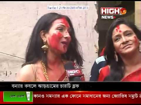 High News India An Exclusive Interview Of Rituparna Sengupta video
