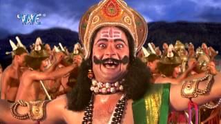 Alha Ramayan Ravan Vadh (रावण वध ) | Hindi Bhakti Song | Sanjjo Baghel