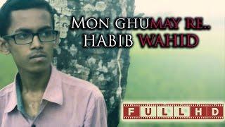 Habib Wahid New Song 2016