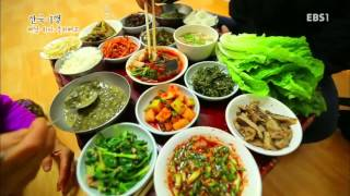 Korea Travel              1       1  2   001