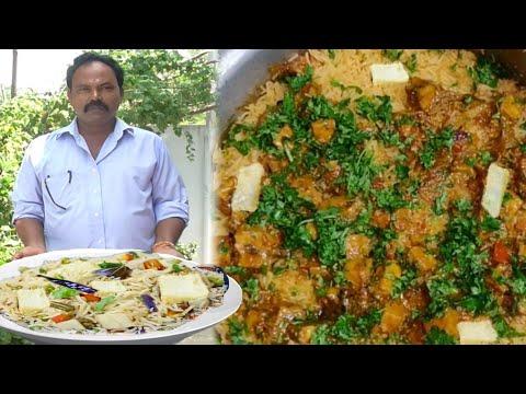 పనీర్ ధమ్ బిర్యానీ ఇలా చేసుకుంటే అదిరిపోతుంది | Best Andhra style paneer Dhum Biryani Making