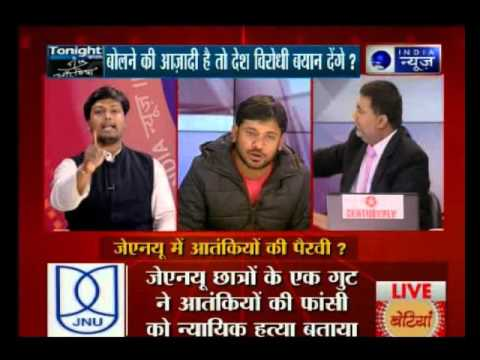 Tonight With Deepak Chaurasia: BJP takes on 'Afzal Guru league'
