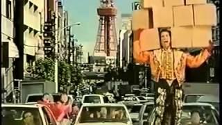 Schwarzenegger Japanese Energy Drink Ads