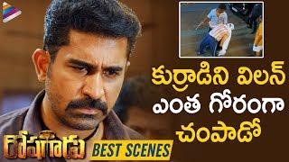 Vijay Antony Gets Evidence of Villain | Roshagadu 2019 Latest Telugu Movie | Nivetha Pethuraj