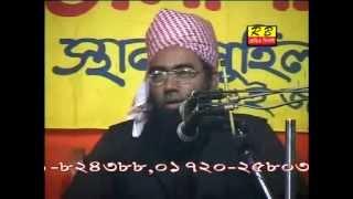 New Waz Manob Sristir Karon By MAULANA JUBAER AHMED ANSARI Bangla