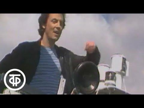И. Ефремов - Кораблик
