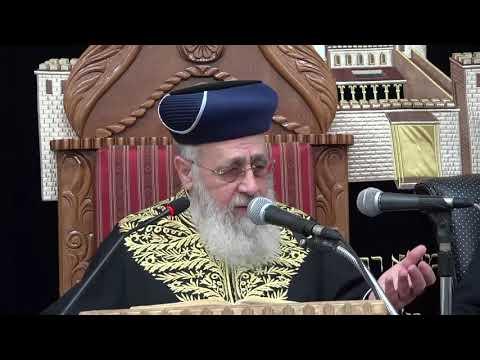 """הראשון לציון הרב יצחק יוסף שליט""""א - שיעור מוצ""""ש מצורע תשע""""ט - שבת הגדול פסח מתוקן"""