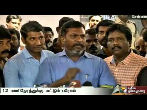 Tamil Nadu govt should release Rajiv Gandhi assassination case convicts