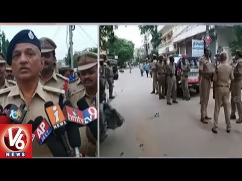 Malkajgiri Police Conducts Cordon Search Operation In Mallapur | Seizes 10 Vehicles | V6 News