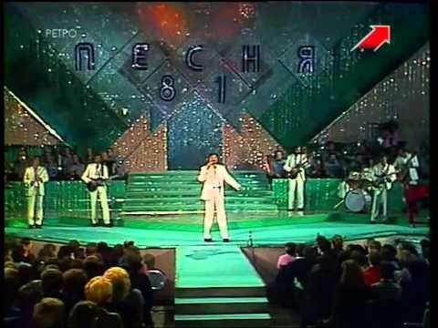 Песня года 1981 SOVIET UNION