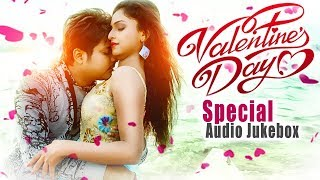 Valentines Day Special  Best Romantic Odia Songs A