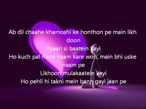 Raba Mein Toh Mar Ga Oye (mausam) Lyrics video