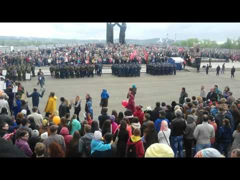 9 мая в магнитогорске состоялся бал победы и акция свечи памяти