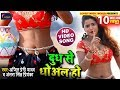 Antara Singh Priyanka का New भोजपुरी #Video_Song 2018 - Dudh Se Dhoval Ho - Ajit Premi - New Songs