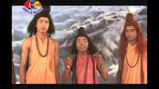 Shiv Vivah | Bhag 01 | Bijender Giri