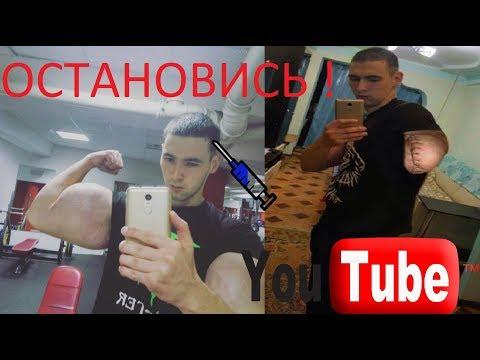 Кирилл Терешин скоро умрёт!(Самые большие руки в мире)