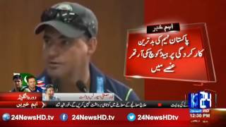 24 Breaking: Mickey Arthur angry on the worst performance of the Pakistani team