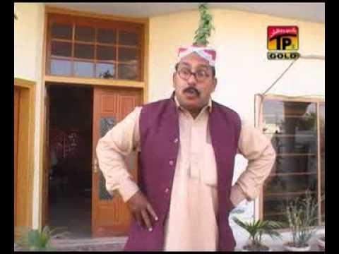 Dhokhe Baaz Saraiki Movie Official Trailer 2013 [By Tariq Manzoor]