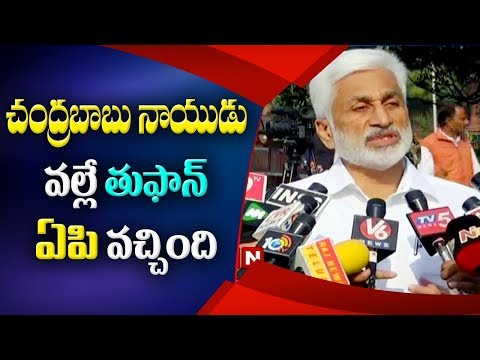 YCP Leader Vijay Sai Reddy Speaks To Media Slams CM Chandrababu Naidu | ABN Telugu