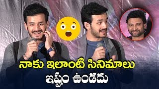 Hero Akhil Speech at Subramanyapuram Trailer Launch ||  Subramanyapuram Trailer || Filmylooks