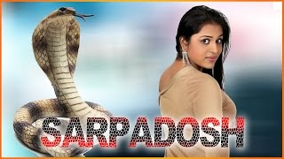 Sarpdosh (Nagabharana) Hindi Dubbed Full Movie || Hindi Dubbed Movies